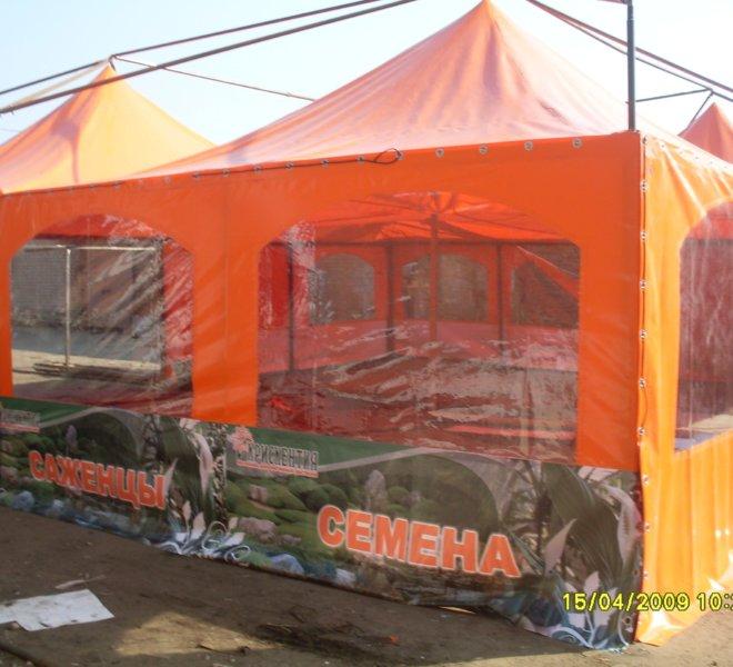 Палатка тентовая 10 на 10 четырех купольная