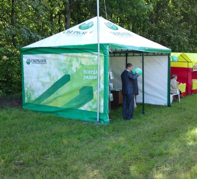 Палатка тентовая 3 на 3 для Сбербанка брендированная